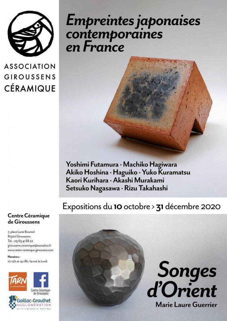 Affiche : Empreintes japonaises contemporaines en France